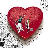 【3.14】紅色心形禮盒 - 黑巧克力杏仁捲心酥(15g/包x9包/盒)