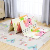 寶寶爬行墊摺疊 嬰兒加厚爬爬墊雙面防潮墊泡沫地墊游戲毯igo 童趣潮品