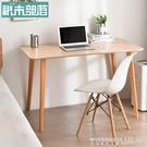 電腦桌北歐實木書桌家用簡易電腦臺式桌現代簡約辦公桌子臥室學習寫字臺LX 晶彩 99免運