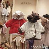 熱賣嬰兒棉衣外套 2021嬰兒冬裝男女寶寶可愛小熊加絨保暖棉衣外套雙面連帽棉襖 coco