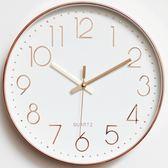 歐式飯廳金邊玫瑰金墻上簡易時鐘掛鐘客廳別墅大廳時尚24小時整點igo   酷男精品館