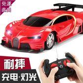 遙控玩具兒童遙控汽車玩具車充電男孩電動無線遙控車賽車漂移小汽車帶燈光【快速出貨】