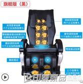 銳寶邁家用按摩椅全身電動按摩靠墊多功能太空艙按摩器老人沙發椅CY 印象家品旗艦店