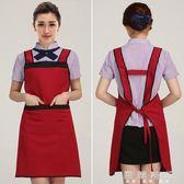 女圍裙純棉韓版時尚可愛廚房做飯餐廳工作服   歐韓時代