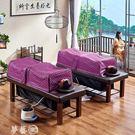 美容床熏蒸床床全身蒸汽美容院家用美容床床全身養生熏蒸床MKS 夢藝家