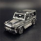 3D金屬拼圖急速跑車奔馳越野車模型成人DIY手工拼裝