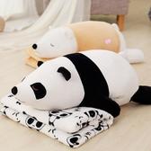 動物趴姿抱枕毯兩用靠枕頭抱枕被子兩用毯珊瑚絨折疊午睡靠墊被 居享優品