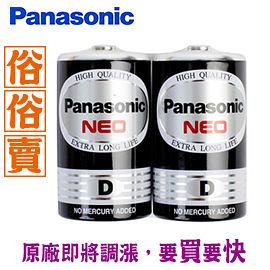 【促銷價】國際牌 1號電池黑色 2入 / 組