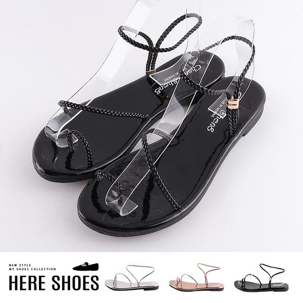 [Here Shoes]零碼37 38 涼拖鞋-MIT台灣製 編繩細帶套趾繞踝 金屬色系/純色 簡約涼鞋-AW103