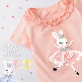 捲捲花邊領跳舞兔短袖上衣(250556)★水娃娃時尚童裝★