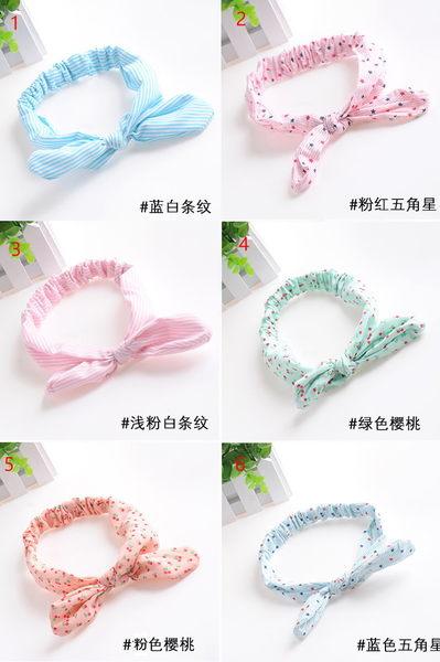童裝 現貨 純棉小女生髮帶,多款式可選【A0058】