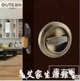家用門鎖不銹鋼隱形門鎖室內房門鎖 單面鎖圓形拉環背景墻臥室暗鎖 春季新品