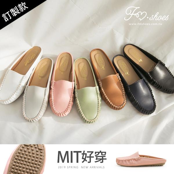 穆勒鞋.素面豆豆穆勒鞋(白、棕)-大尺碼-FM時尚美鞋-訂製款.Rainy