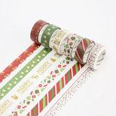 【BlueCat】聖誕節MIKI系列繽紛和紙膠帶