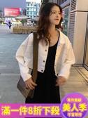 牛仔外套女秋季新款韓版寬鬆短款上衣長袖牛仔外套防曬外搭開衫女學生-『美人季』