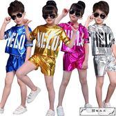 六一兒童演出服爵士舞表演服裝男童女童幼兒園嘻哈街舞蹈環保現代