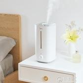 美的上加水加濕器家用靜音大容量臥室噴霧器空調大霧量空氣凈化器雙十二