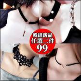 克妹Ke-Mei【AT35664】超時髦重推!韓國氣質名媛蕾絲花瓣鎖骨頸鍊(四款)