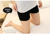 BabyShare時尚孕婦裝【MC6007】現貨 三分安全褲 黑 可調節 內搭 安全褲 防走光 舒適 托腹設計