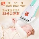理髮器好孩子嬰兒理髮器超靜音防水兒童寶寶家用充電剃頭神器電推剪剃髮新年禮物