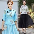 改良台灣風套裝女短袖民族唐裝女夏旗袍上衣漢服兩件套裙民國女裝 快速出貨