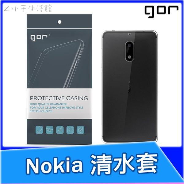 gor 清水套 Nokia 6 手機套 手機殼 透明殼 保護殼 軟殼