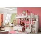 [紅蘋果傢俱] 252#兒童雙層床(另售上下床梯櫃 斗櫃 托床三抽 二抽 書架) 實木床 兒童床 兒童床組