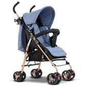 寶寶可坐躺輕便四季通用便攜摺疊 式兒童傘車bb車夏天嬰兒推車igo  范思蓮恩