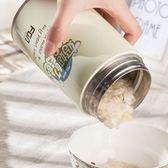 悶燒罐-營養保鮮清新自然居家食物保溫瓶73k27【時尚巴黎】