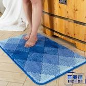 臥室地墊吸水擦腳墊衛浴進門墊浴室防滑墊子家用【英賽德3C數碼館】