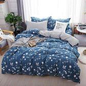 舒柔綿 超質感 台灣製 《青花漫舞》 加大薄床包被套4件組