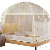 蒙古包蚊帳1.5m床1.8m2米雙人家用單人學生宿舍支架紋賬 QQ26391『MG大尺碼』
