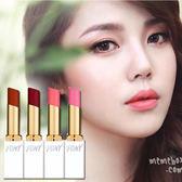 出清)韓國 MEMEBOX BLOSSOM 繽紛春天浪漫唇膏 4.5g 多款供選 ☆巴黎草莓☆
