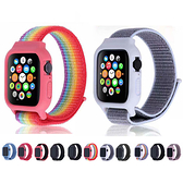 Apple Watch Series 錶帶 S6錶帶 S5錶帶 S4錶帶 S3錶帶 尼龍 矽膠 蘋果錶帶 38mm 40mm 42mm 44mm