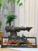 桌面小型循環流水噴泉魚缸創意客廳中式家居用風水輪轉運生財擺件 HOME 新品