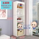 飄窗櫃 置物架窗台落地小櫃子書架簡易自由組合簡約書櫃桌面收納櫃T