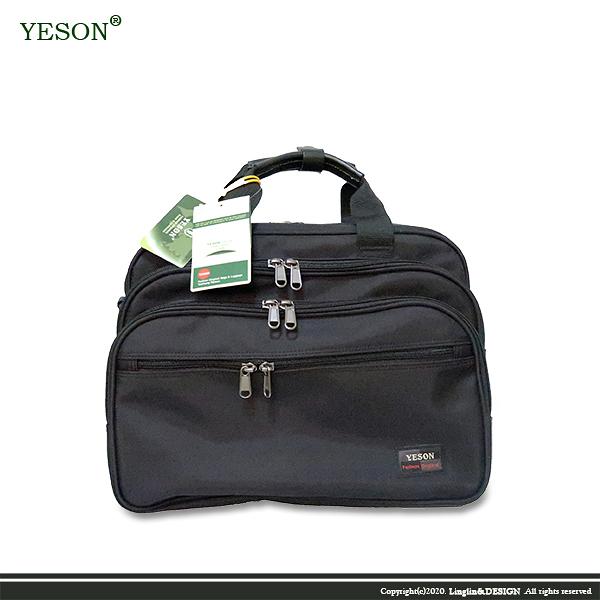 【YESON】專業豪華多夾層式公事包/側背公事包 525-15