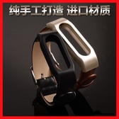 【Love Shop】小米替換錶帶手錶 真皮小米手環腕帶錶帶環帶皮革多彩替換運動防丟 手環腕帶