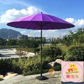 戶外遮陽傘 歐式2.7米直徑多骨戶外遮陽中柱太陽花園陽臺室外庭院墻壁傘【樂淘淘】