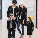 可琳韓風網眼棒球外套親子裝(大人)