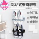 ✿現貨 快速出貨✿【小麥購物】黏貼式壁掛鞋架鞋架 壁掛鞋架  壁掛式鞋子收納架【G192】