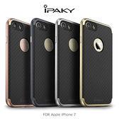 摩比小兔~ iPAKY Apple iPhone 7 大黃蜂保護殼 背蓋 硬殼