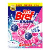 Bref妙力 馬桶清潔球(怡人花香)50g【愛買】