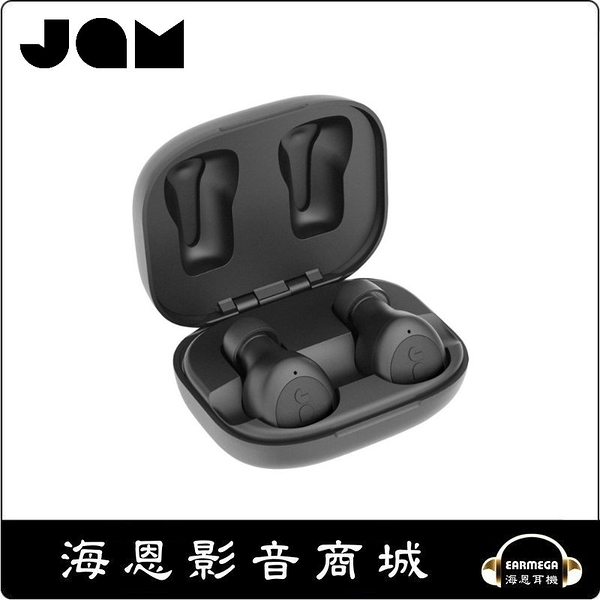 【海恩數位】JAM Live Loud 真無線藍牙耳機 小巧有型,好音樂一手在握!