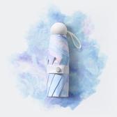 雨傘 迷你超輕小太陽傘防曬防紫外線女神遮陽傘兩用5折疊口袋晴雨傘