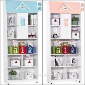 【水晶晶家具】愛丁堡浪漫滿屋粉紅2.7呎上單門書櫥(雙色可選) JX8060-8