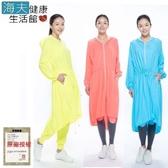 HOII授權 SunSoul后益 拉鏈防曬 涼感 長版連帽造型拉鍊外套-黃