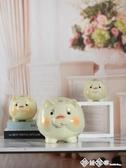 六一兒童節陶瓷豬創意生日禮品可愛招財女成人兒童零錢儲蓄存錢罐 西城故事