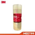 3M Scotch 透明封箱膠帶3010-6 6入