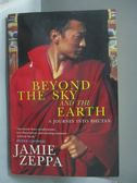 【書寶二手書T4/原文書_KHN】Beyond the Sky and the Earth-A Journey Into